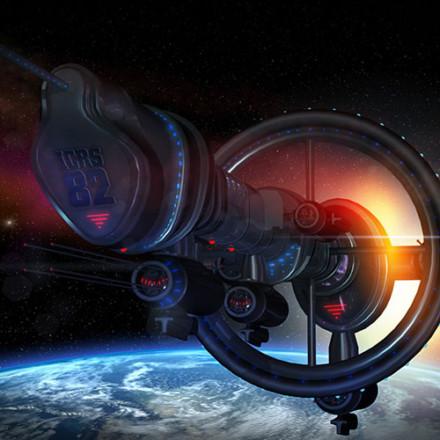 Spaceship Icarus